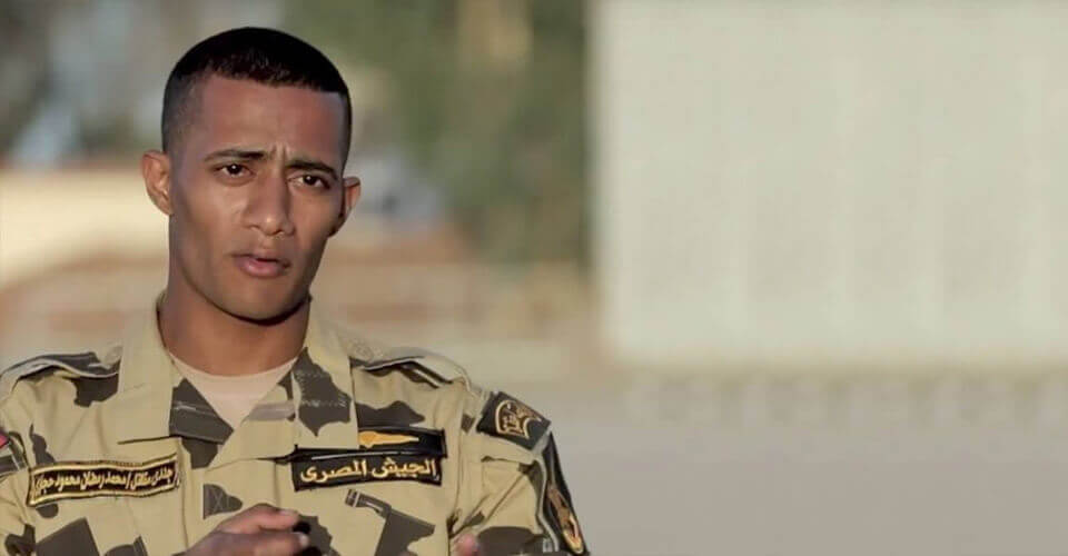 نسر الصعيد - مسلسل مصري