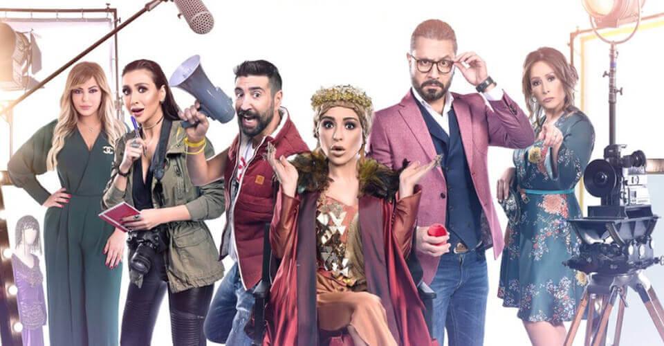 جوليا - مسلسل لبناني