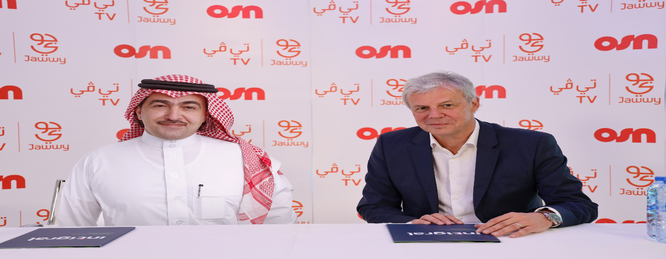 OSN unveils multi-year deal with Intigral - JAWWY TV