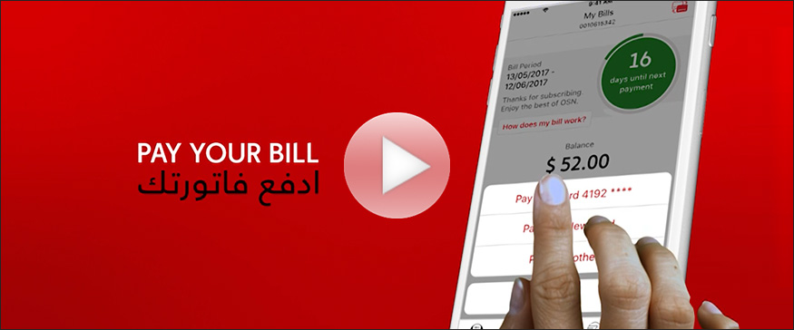Pay your bills anytime anywhere