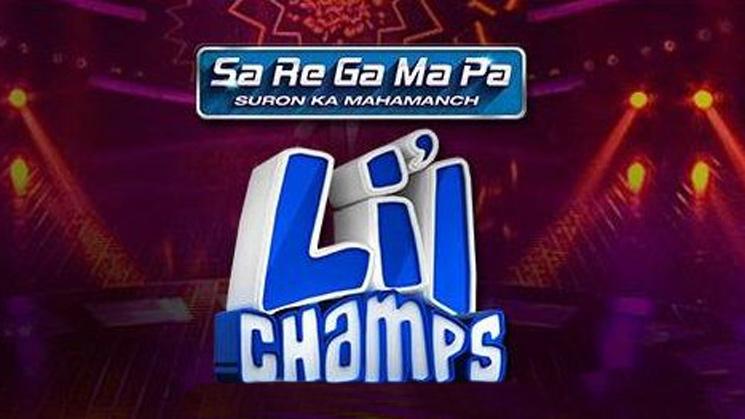 SaReGaMaPa Lil Champs
