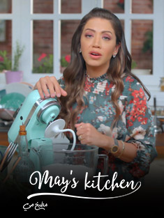 May's Kitchen